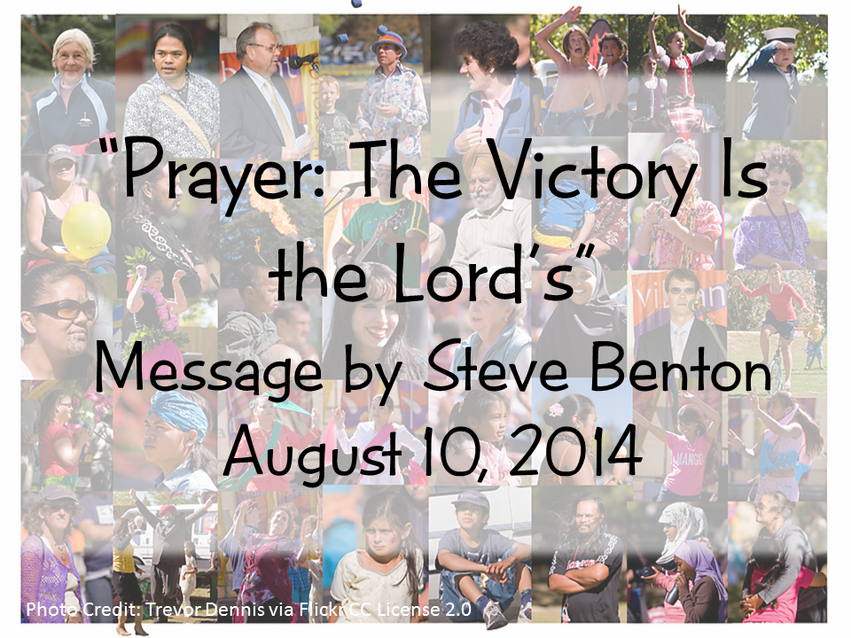 Prayer: The Victory Is the Lord's